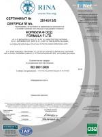 ISO9001_FF